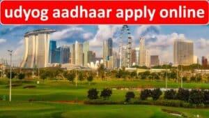 udyog aadhaar apply online