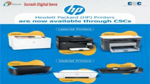 csc hp printer