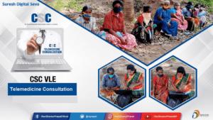csc telemedicine consultation