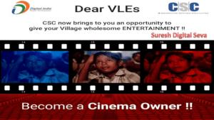 csc vle cinema owner