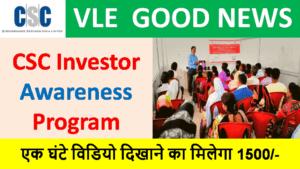 Investor Awareness Program CSC