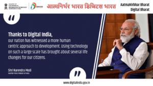 aatmanirbhar bharat digital bharat