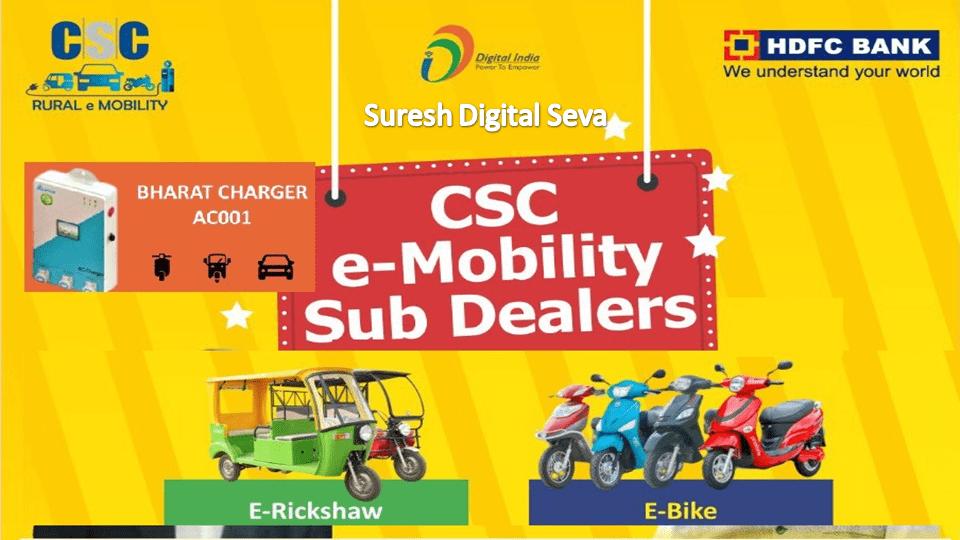 csc e mobility dealers
