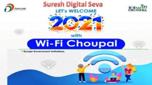 csc wifi choupal 2021