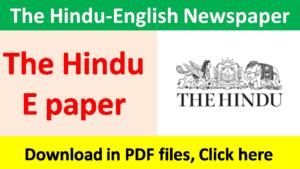 the hindu paper