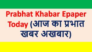 Prabhat Khabar Epaper Today