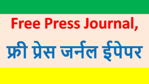 free press journal epaper